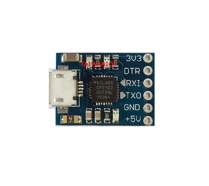 mcu-arduino cp2102模组 usb 转ttl usb转串口 uart stc下载器