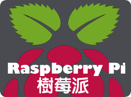 Raspberry_Pi_block