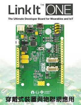 linkit-one-270-350