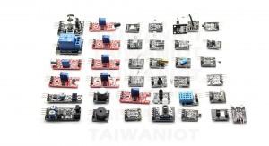 Arduino 教學 學習 初學者入門套件組