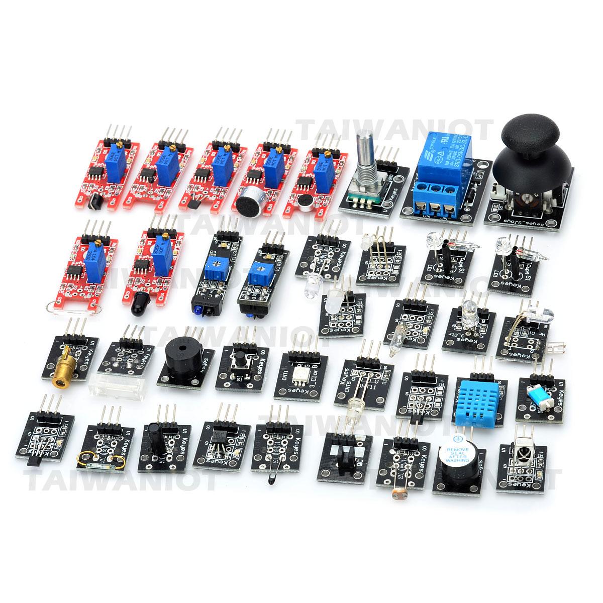 Arduino 感測器37件組