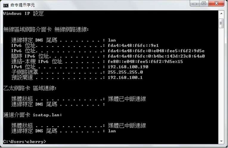 Figure 13 從 LinkIt Smart 7688 取得 IP