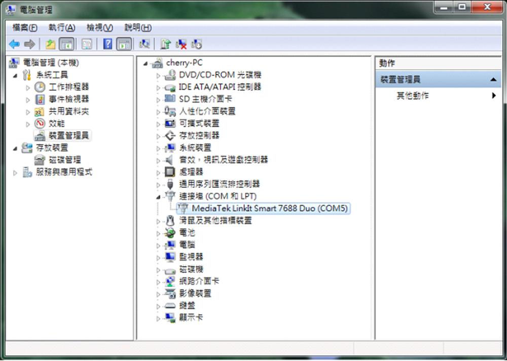 Figure 3 裝置管理員顯示已裝好驅動程式