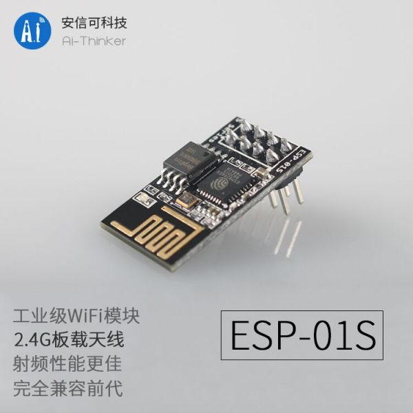 esp8266 esp-01s