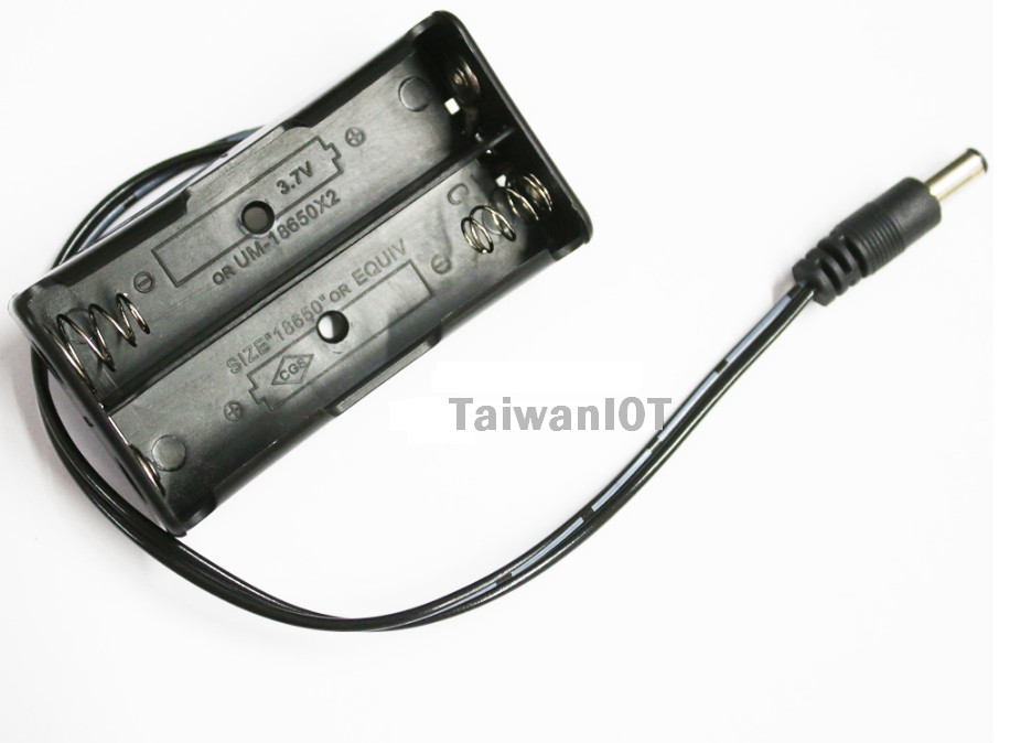 18650 兩節電池盒 Arduino 室外移動供電模組