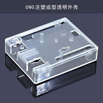UNO_BOX