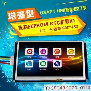 7吋 增強版 UART串口 HMI 電阻式觸控液晶螢幕模組