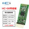 HC08_PIN