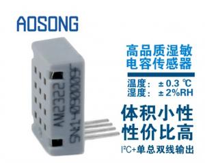 AOSONG AM2322 數字溫濕度感測器 傳感器