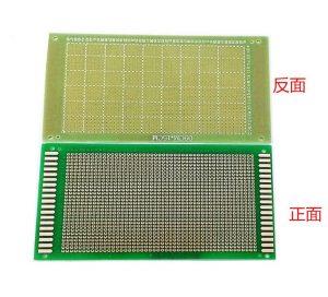 9*15CM 數控玻纖萬用電路板 洞洞板 單面