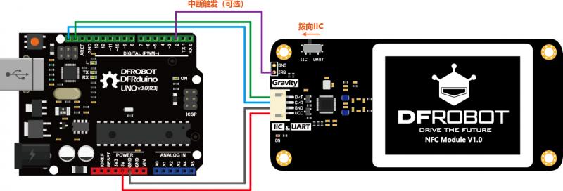 DFR0231-H連接Arduino(CH).png