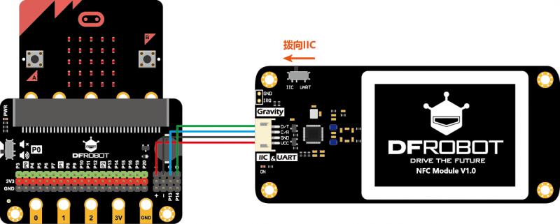 DFR0231-H連接micro-bit(CH).png