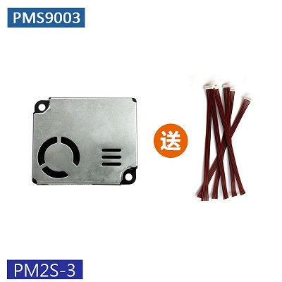 PMS9003
