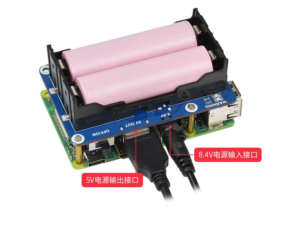 樹莓派不間斷電源(UPS)模塊板載USB接口可輸出5V電源