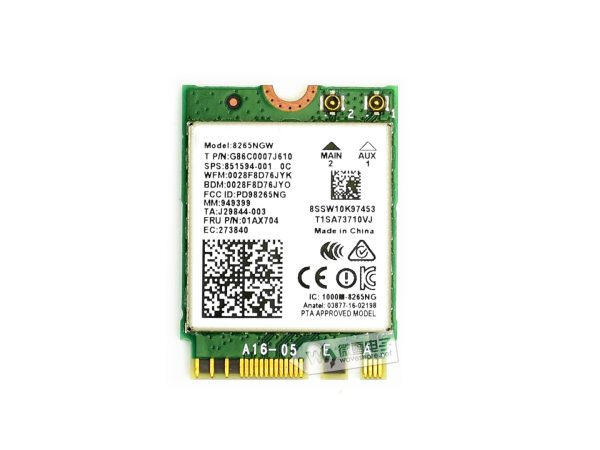 Wireless-AC8265-3