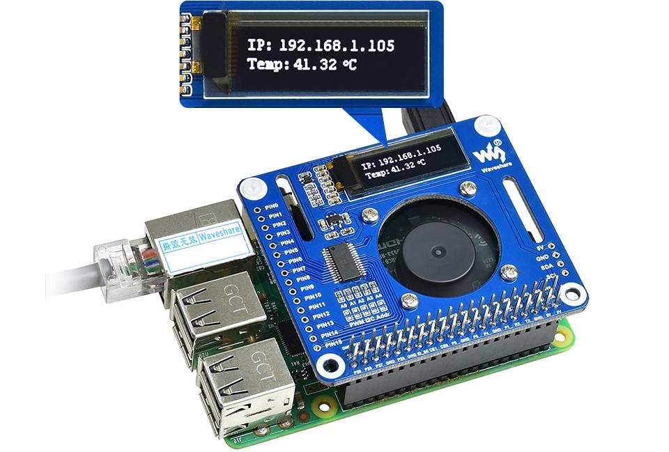 樹莓派風扇擴展板板載接線端子輸入輸出接口