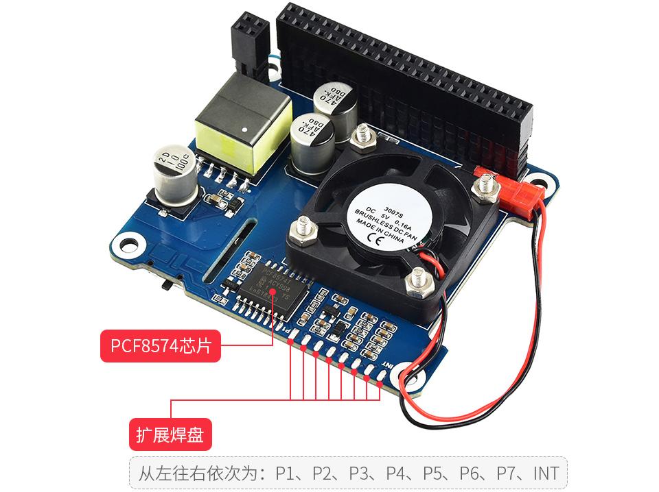 POE-HAT樹莓派以太網供電擴展板板載PCF8574芯片