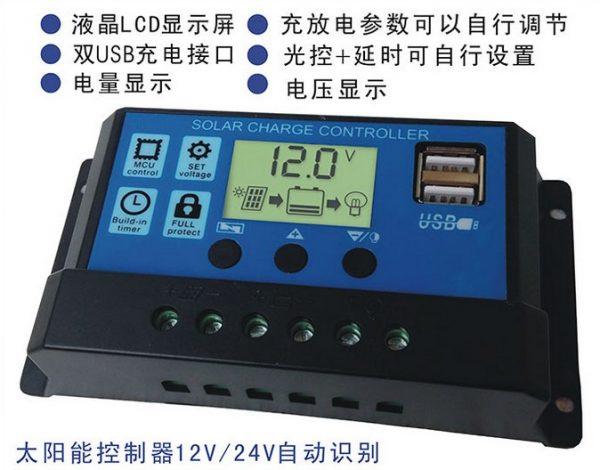 solar controller6